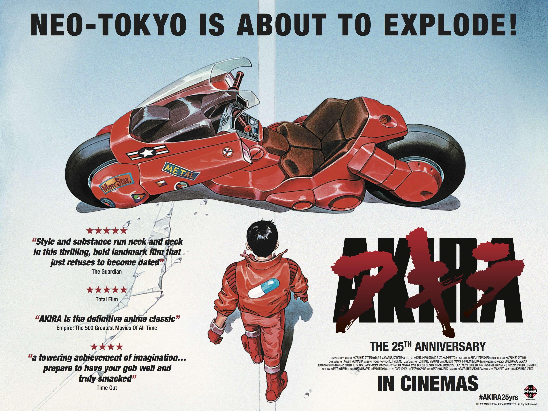 Akira 25th Anniversary Fetch Publicity