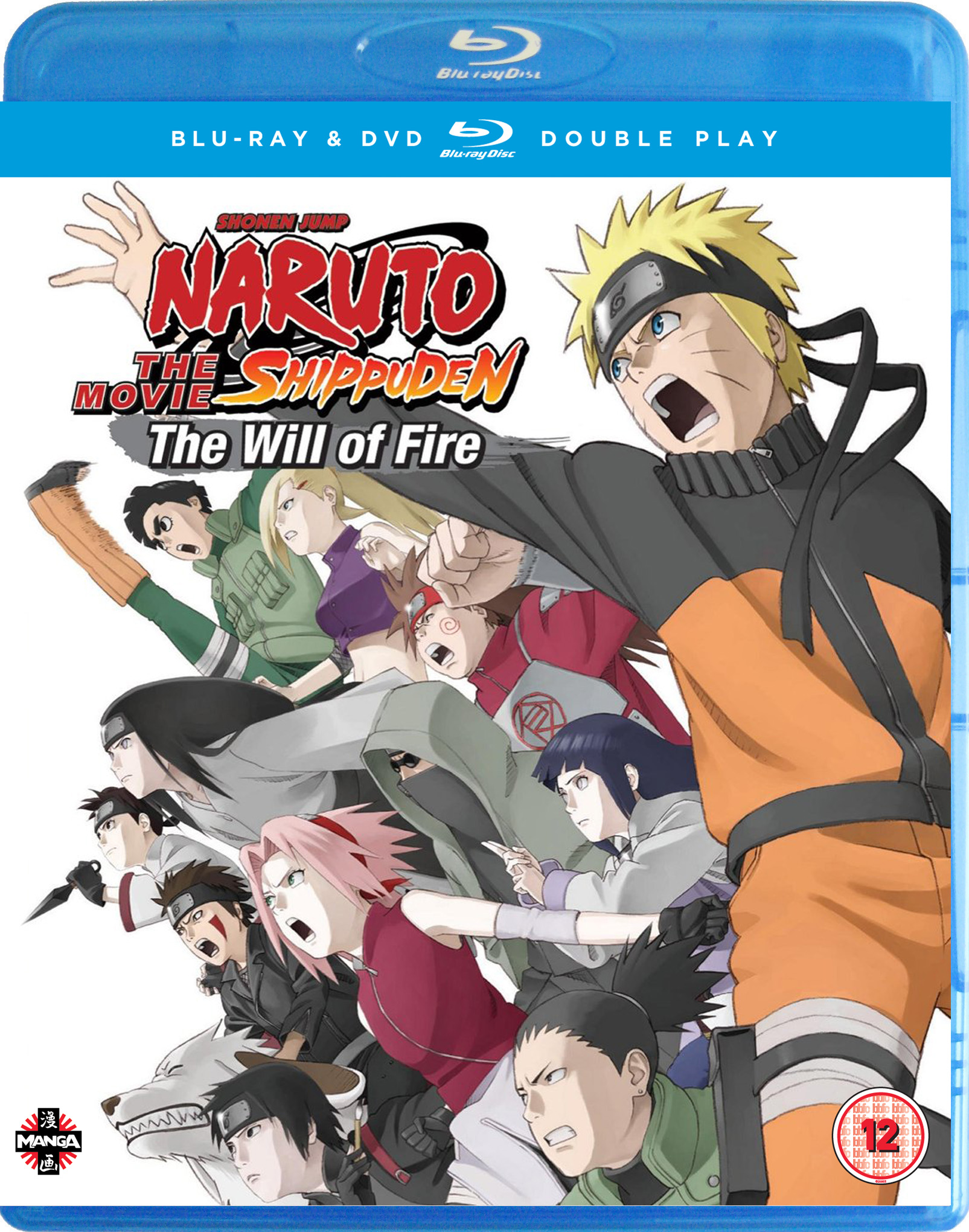 Naruto shippuden movie 3