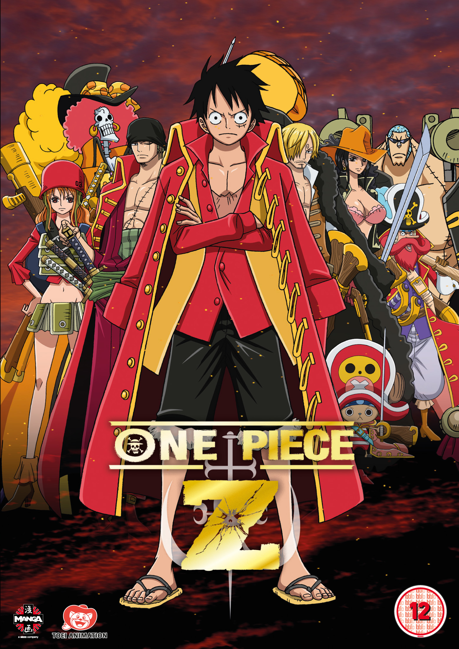 neuer one piece film