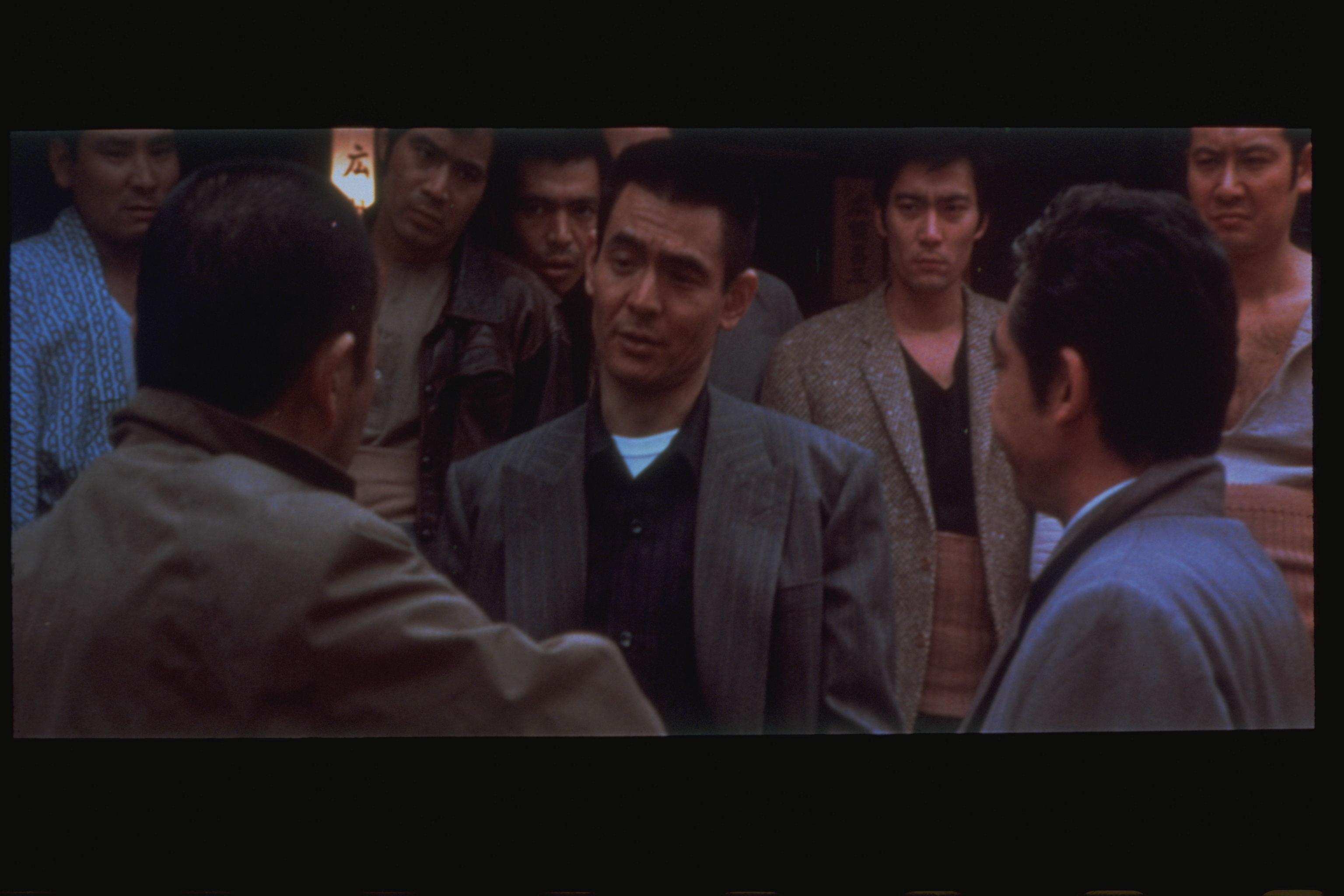 the yakuza essay The ecstasy of influence a plagiarism a panoply of vintage hollywood films but from shakespeare and f scott fitzgerald and junichi saga's confessions of a yakuza.