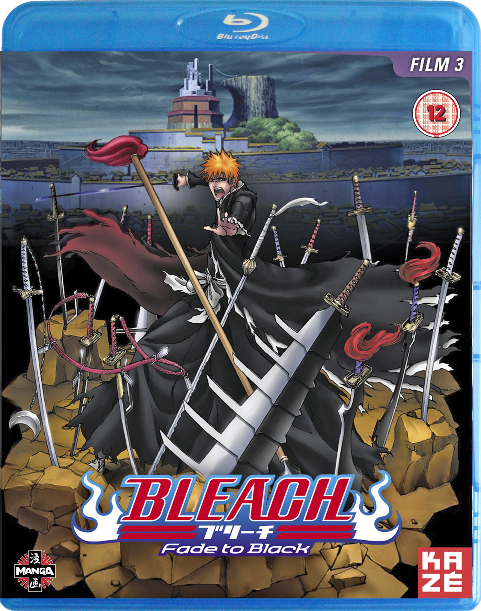 Bleach movie 3 fade to black + english subtitle full direct.