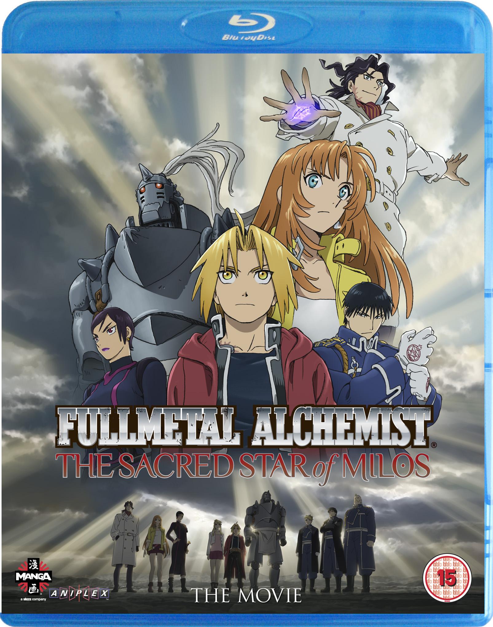 Fullmetal Alchemist the Movie Conqueror of Shamballa