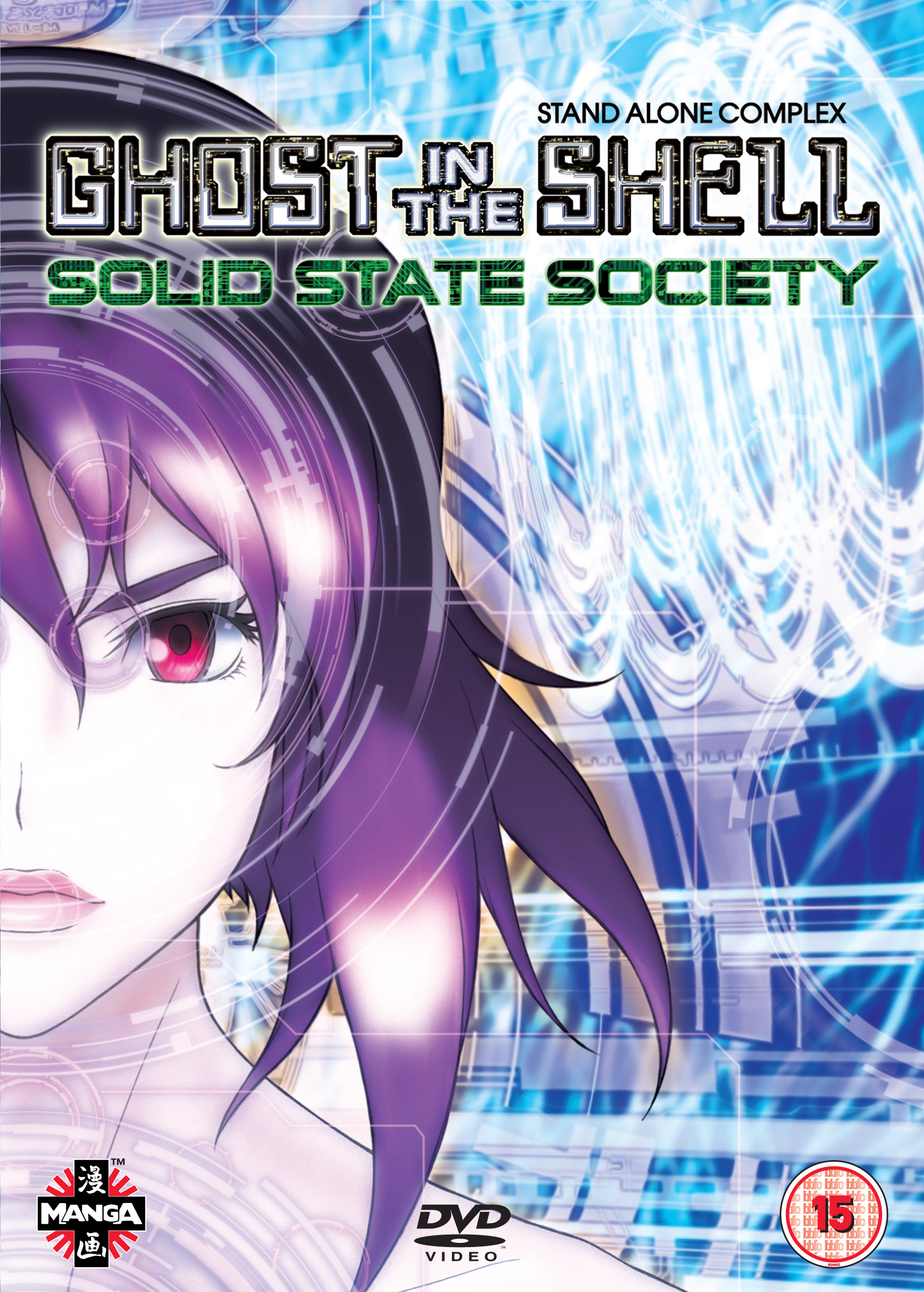 I Just Heard About This Thing But I Have No Idea What I Should Do About It And In What Order Help A Ghost In The Shell Crash Course By U Secretcatpolicy