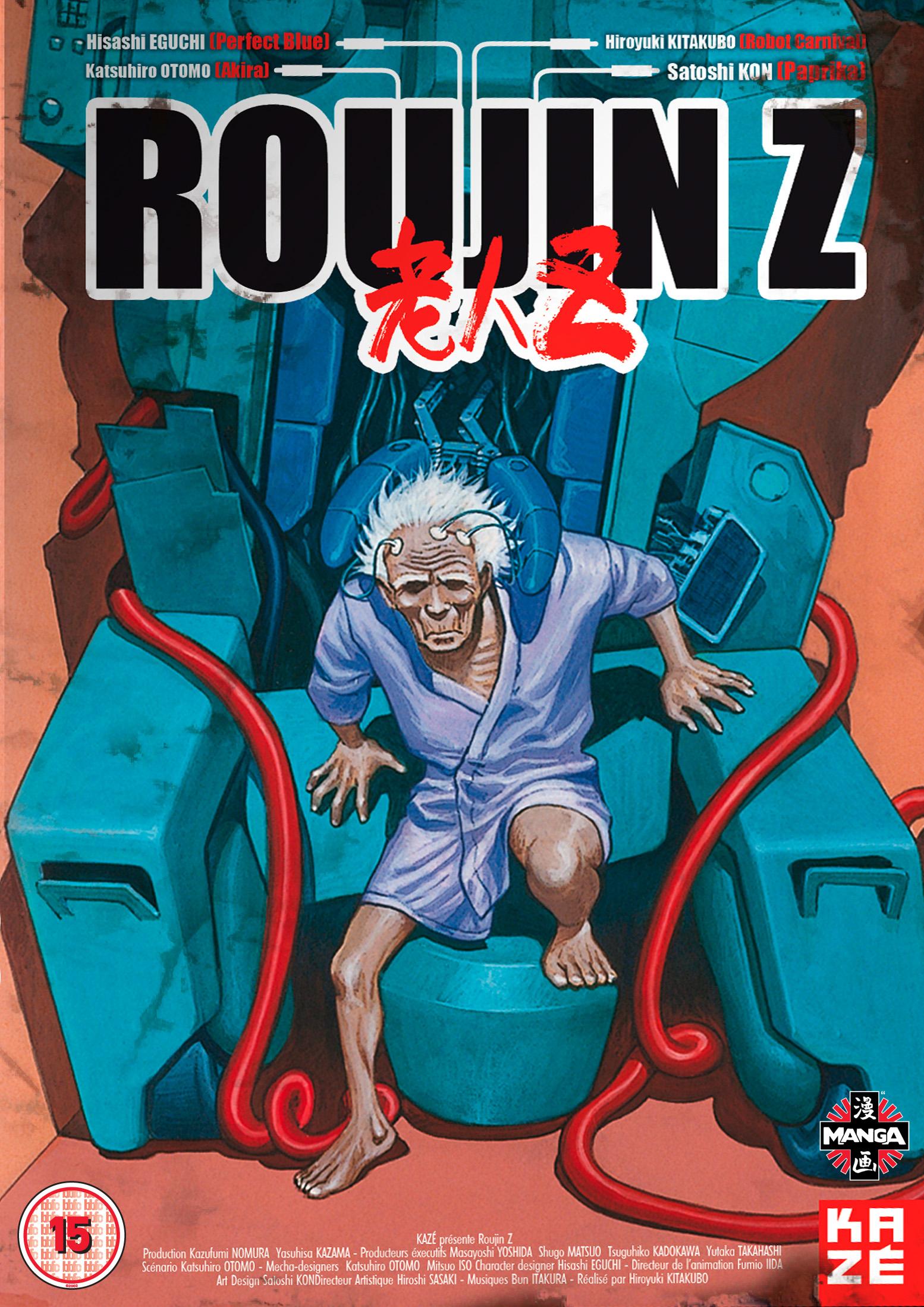 Resultado de imagen para Roujin Z