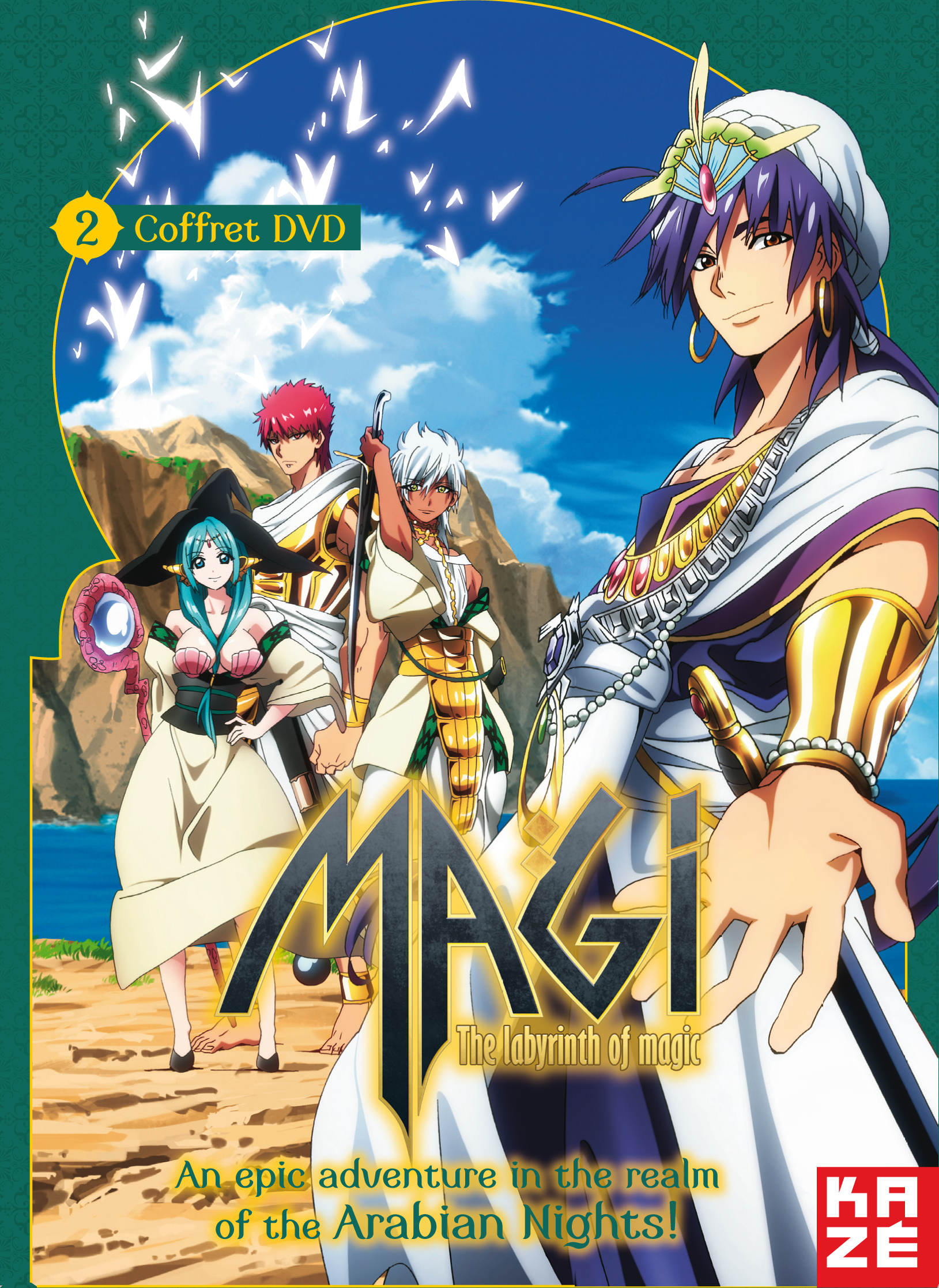 magi the labyrinth of magic series 1 part 2 fetch. Black Bedroom Furniture Sets. Home Design Ideas