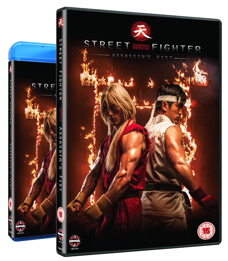 The Martial Arts Kid Dvd Release Date