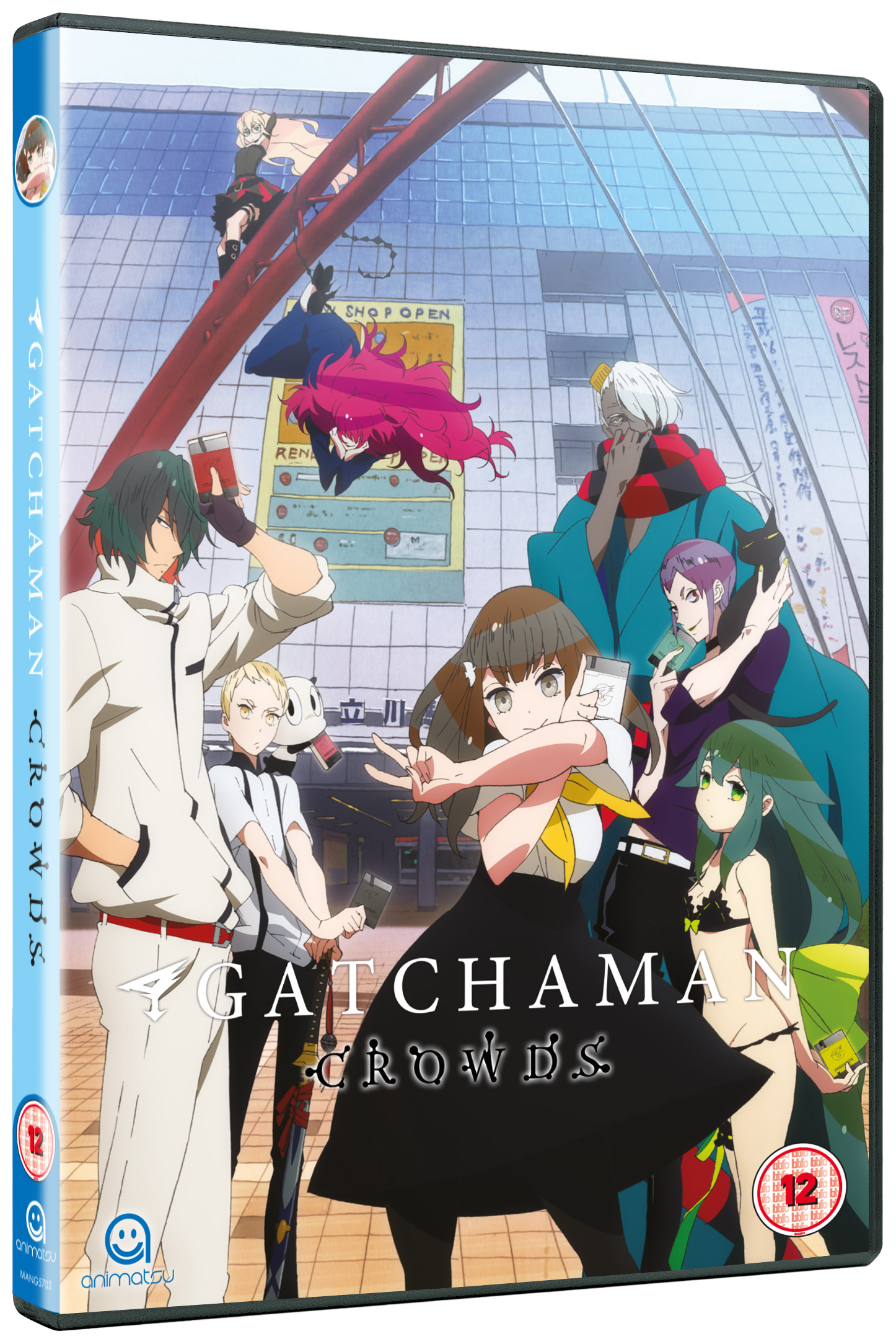 Image result for gatchaman crowds insight dvd